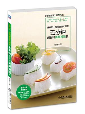 十分钟超美味中式早餐----芽菜拌面 - 耀婕 - 耀婕食生活
