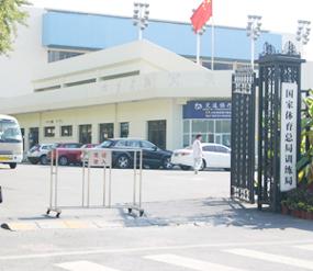 国家体育总局训练局,有点担当好不好 - 刘昌松 - 刘昌松的博客