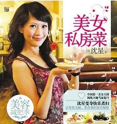 导致陈红离婚,差点让冯小刚离婚的美女主播 - 遇果林 - 遇果林-原生态博客