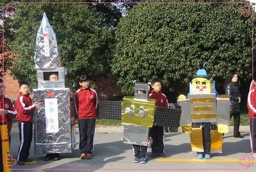 实践 思考 创新——苏州外国语学校第十届科技体育节开幕 - class4.grade2 - class4.grade3的温馨家园