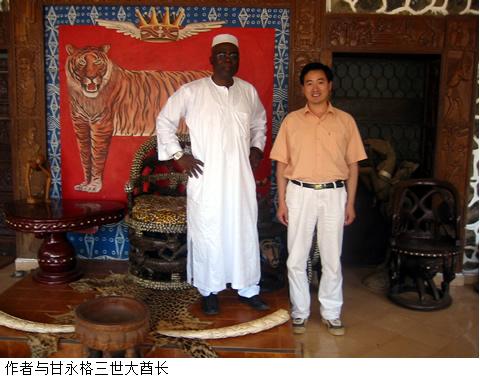 刘植荣:保护大象要严打象牙走私 - 刘植荣 - 刘植荣的博客