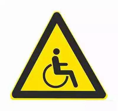 注意残疾人