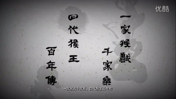 """又是一年辞旧岁 """"猴王""""陪你过春节 - 嘉人marieclaire - 嘉人中文网 官方博客"""