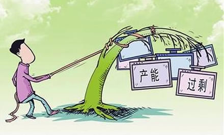 刘植荣:化解产能过剩为啥这么难 - 刘植荣 - 刘植荣的博客