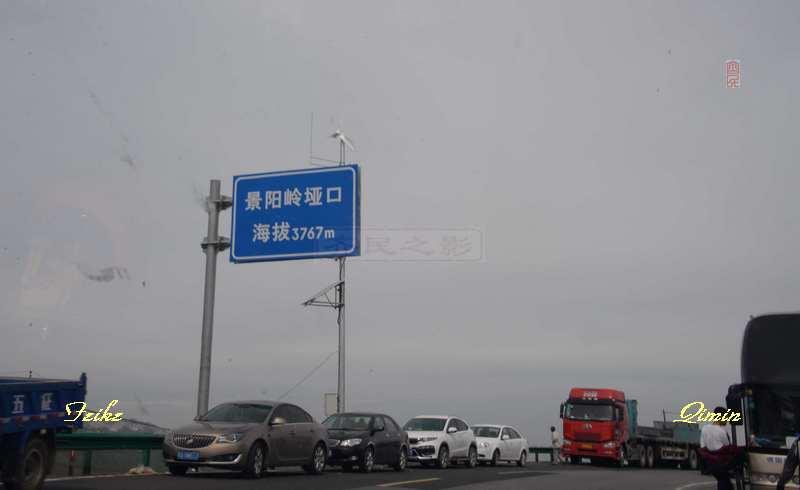 青甘记行31: 青石嘴-祁连(一) - 古藤新枝 - 古藤的博客