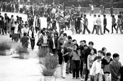 酷派解聘了300名学生,你以为手里拿的是铁饭碗? - 不执着 - 不执着财经博客