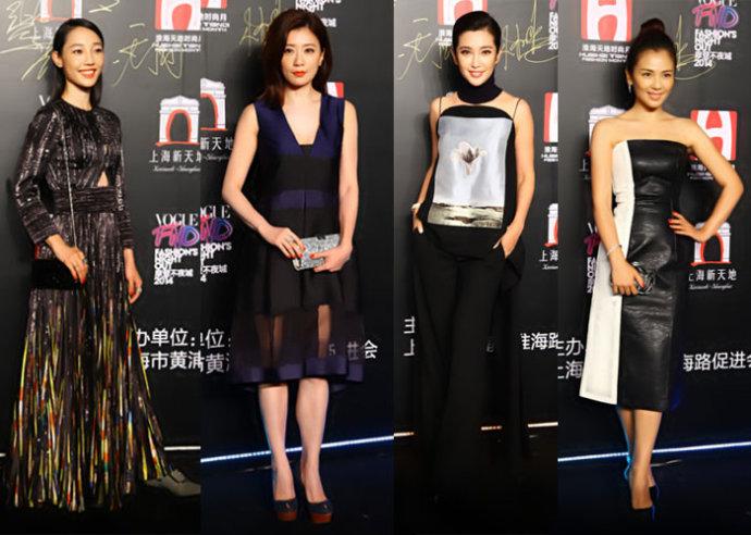 【雌和尚时尚手记】2014VOGUE FNO摩登不夜城 - toni雌和尚 - toni 雌和尚的时尚经