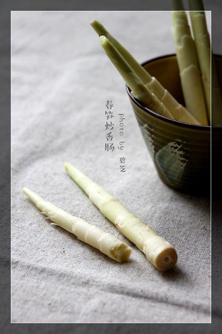 【春笋炒香肠】舌尖上的早春美味 - 慢美食博客 - 慢美食博客