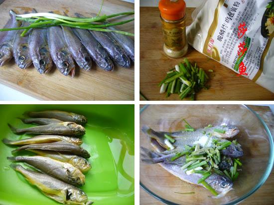 香酥小黄鱼 - 慢美食博客 - 慢美食博客 美食厨房