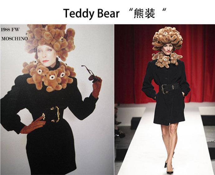 """新年愿望就是要穿的像""""熊""""一样也不胖 - toni雌和尚 - toni 雌和尚的时尚经"""