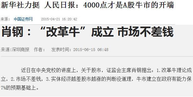 """刘植荣:""""救市""""既不合法又坑股民 - 刘植荣 - 刘植荣的博客"""
