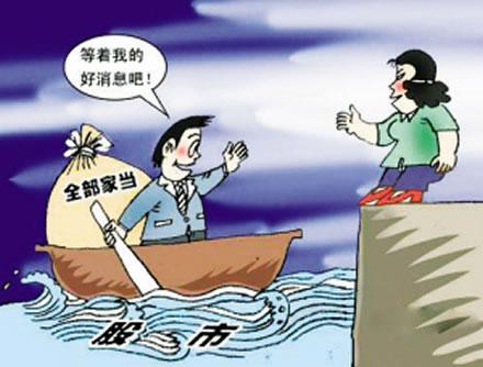 刘植荣:为何牛市里多数股民仍赔钱 - 刘植荣 - 刘植荣的博客