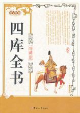 从古文游记和名胜古赋中想到的 - cn4620985 - 周华阳的博客本仁三世