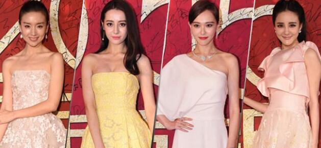 国剧盛典比美大会 不靠胸也能美出新高度 - 嘉人marieclaire - 嘉人中文网 官方博客