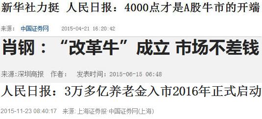 刘植荣:养老金入市就是拿养命钱赌博 - 刘植荣 - 刘植荣的博客