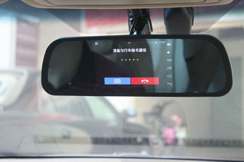 兴嘉林-索雳北斗星航华夏威名沃智驾后视镜导航仪功能