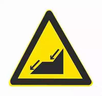 连续下坡用以提醒车辆驾驶人小心驾驶。