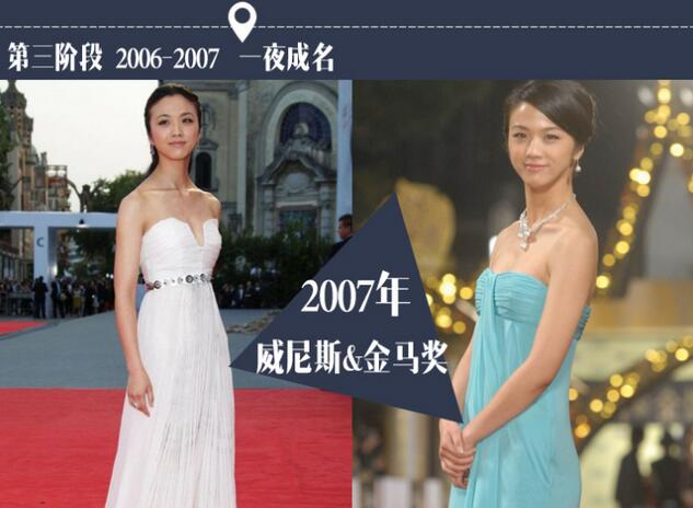 汤唯:从封杀到复出 你是如何变女神哒! - 嘉人marieclaire - 嘉人中文网 官方博客