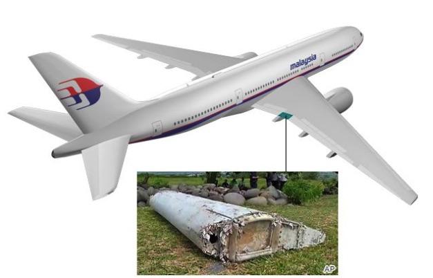 失踪的马航mh370找到了吗?