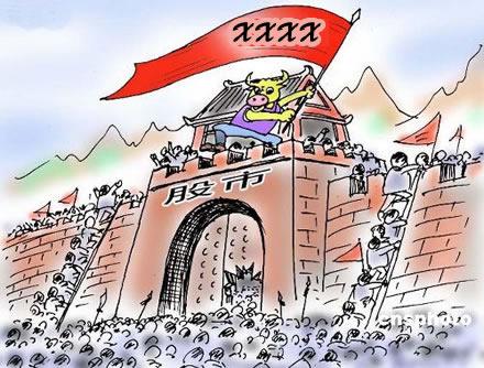 刘植荣:股市应与国民经济协调发展 - 刘植荣 - 刘植荣的博客