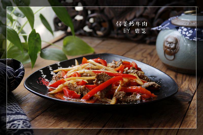 【仔姜炒牛肉】轻轻松松干掉两碗饭 - 慢美食博客 - 慢美食博客 美食厨房
