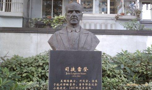 司徒雷登诞辰140周年,当有纪念 - 钟茂初 - 钟茂初的博客