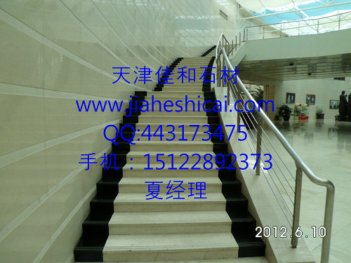 天津石材台盆/大理石楼梯踏步/台阶厂家/15122892373
