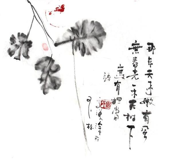 雪漠:不改变行为的学习,是在浪费时间 - zhanghong82110 - zhanghong82110的博客