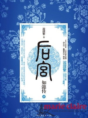 不只是跑步,更是独处与自由!经典跑书推荐 - 嘉人marieclaire - 嘉人中文网 官方博客
