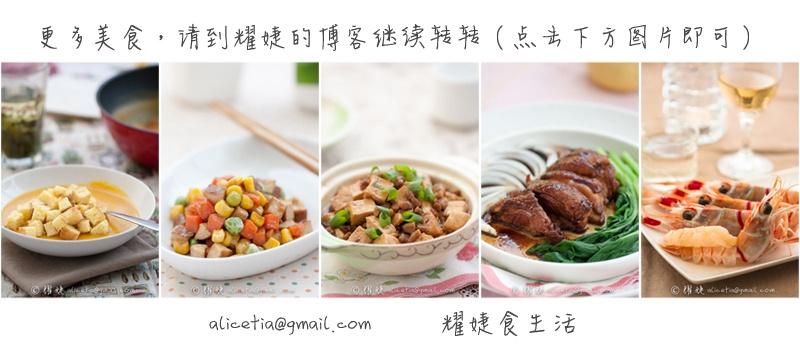 素菜提鲜----金蒜豉香菜心 - 耀婕 - 耀婕食生活