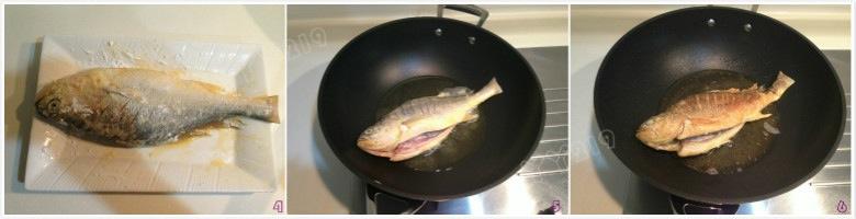 贵州风味菜——【炝锅鱼】 - 慢美食 - 慢 美 食