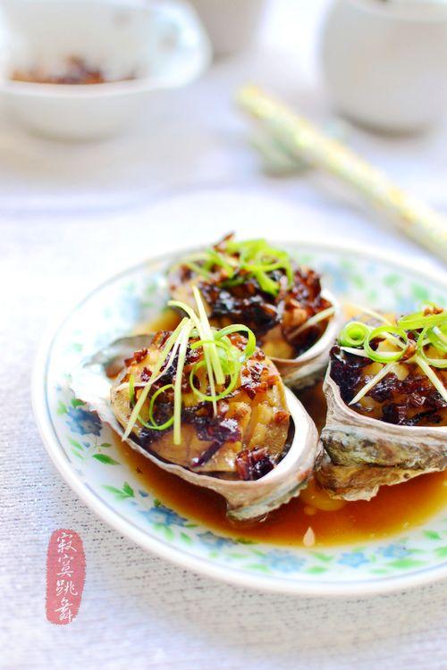红葱酱烧大鲍鱼 - 慢美食 - 慢 美 食