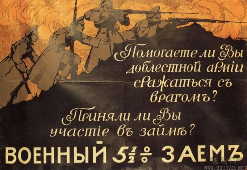 苏联二战宣传画欣赏 4