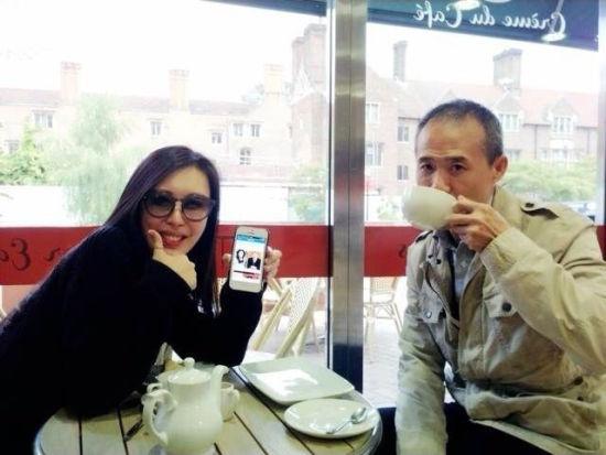 在美国陪伴王石的是凤姐还是王祖贤(图)? - 遇果林 - 遇果林-原生态博客