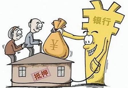 """刘植荣:""""以房养老""""不如废除""""双轨制"""" - 刘植荣 - 刘植荣的博客"""