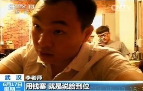 """制裁""""替考""""参与者,何必""""作弊入刑"""" - 刘昌松 - 刘昌松的博客"""