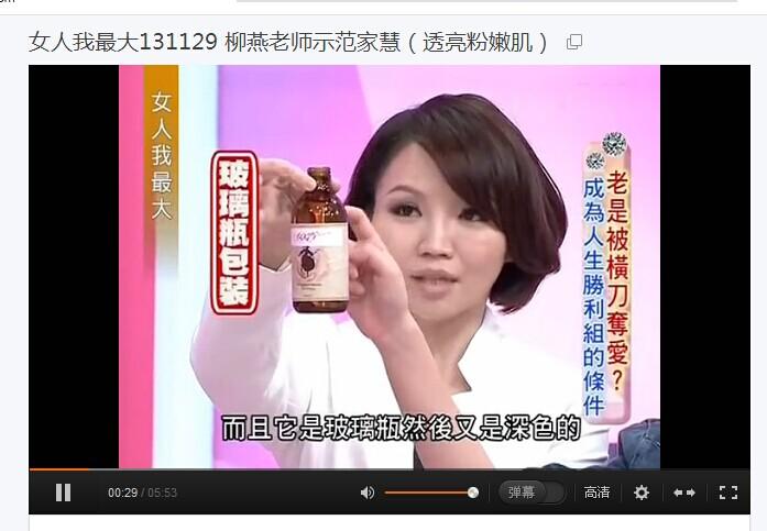 【馨馨520】古尔莎晨露玫瑰精华油,宠爱每一个爱美的你 - 馨馨520 - 馨馨520