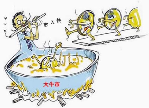 刘植荣:你真的明白股市是什么吗? - 刘植荣 - 刘植荣的博客
