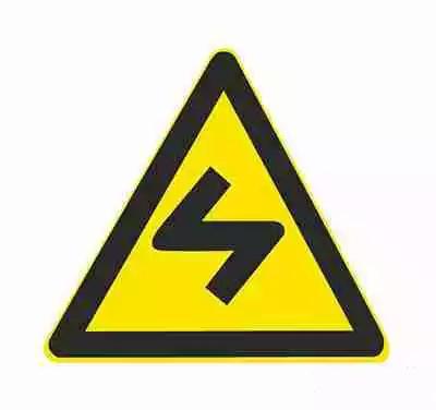 反向弯路用以警告车辆驾驶人减速慢行。