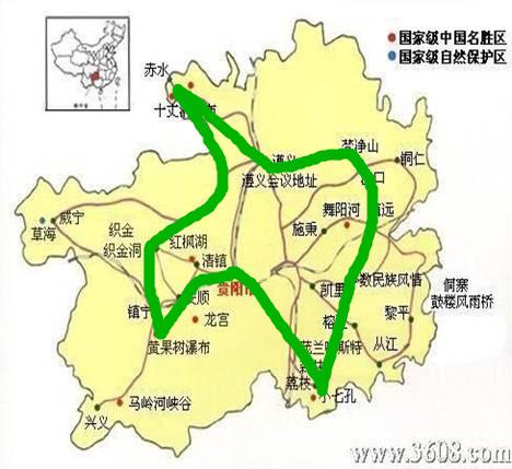 大峡谷和大瀑布 - yushunshun - 鱼顺顺的博客
