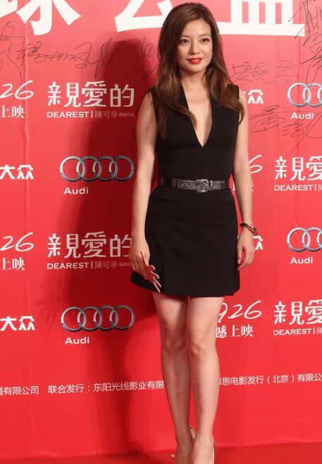 赵薇衣品就像过山车 穿对衫也能又美又显瘦 - 嘉人marieclaire - 嘉人中文网 官方博客