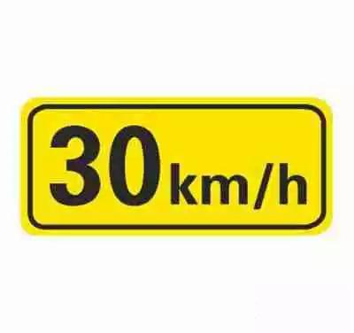 建议减速用以提醒车辆驾驶人以建议的速度行驶,设在弯道、出口、匝道的适当位置。