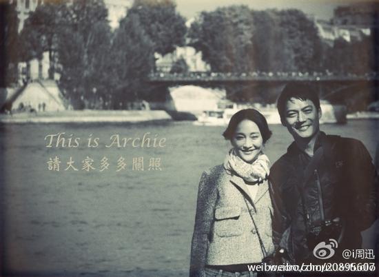 杨子珊也婚了 会穿的女星们都是这样公布恋情滴 - 嘉人marieclaire - 嘉人中文网 官方博客