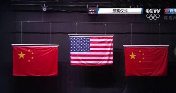 霍顿黑孙杨是小事,国旗出错才是大问题 - 林海东 - 林海东的博客