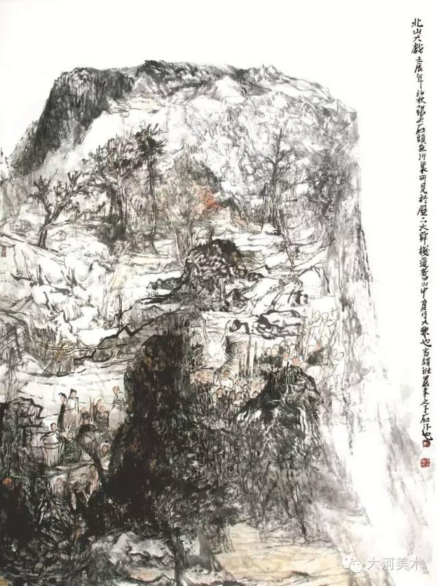 """""""为山河呐喊""""的""""大石头""""——访著名画家… - 盛大林 - 盛大林的博客"""