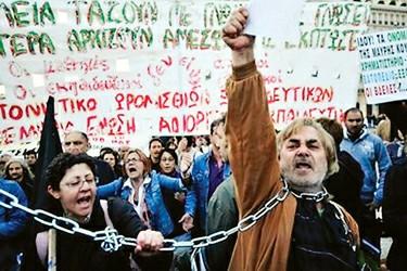 """全民公投说""""NO""""  希腊走上不归路? - 不执着 - 不执着财经博客"""