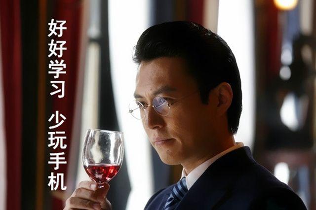 戏中是男神天团 戏外他们都是老干部 - 嘉人marieclaire - 嘉人中文网 官方博客