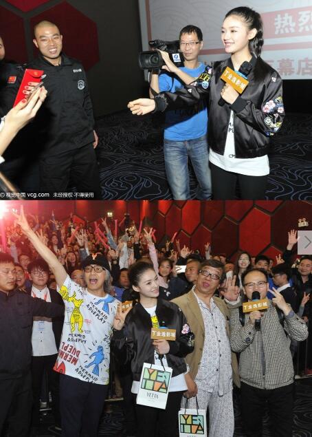 《美人鱼》破25亿 林允私服千元就拿下 - 嘉人marieclaire - 嘉人中文网 官方博客