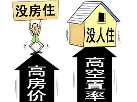 """刘植荣:""""五大任务""""关键在调控房地产 - 刘植荣 - 刘植荣的博客"""