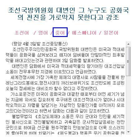 """朝鲜的""""示软""""为什么搞两个版本? - 林海东 - 林海东的博客"""